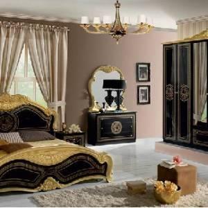 Étiquette: conforama chambre à coucher | NKL Meuble Wassa et ...