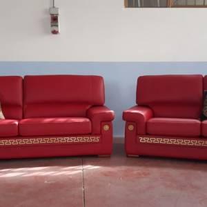 Salon cuir Kamas rouge